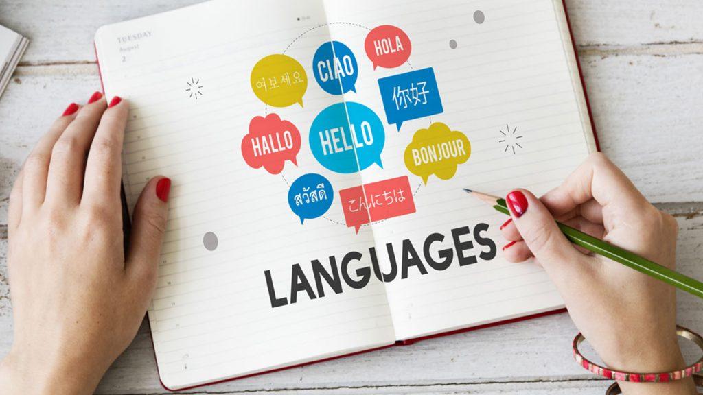 cuaderno con diseño de idiomas